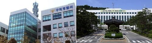경찰서장, 선거법 위반 수사 중인 시장과 식사자리 '논란'
