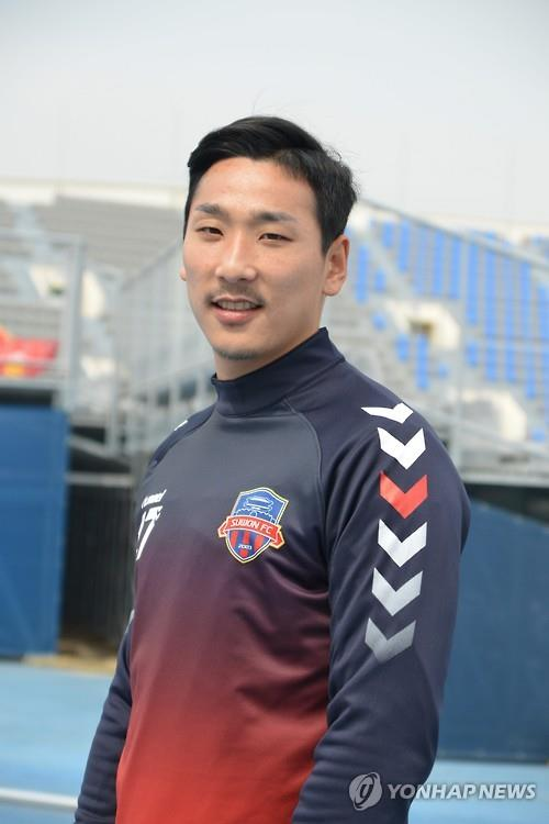 '성폭행 혐의 무죄' 축구 선수 김병오, 활동정지서 해제