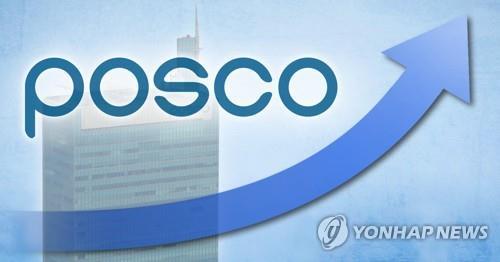 [특징주] POSCO, 3분기 호실적에 강세