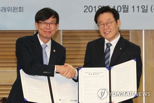 경기도, '공공입찰 담합 조사권' 시도지사 위임 건의