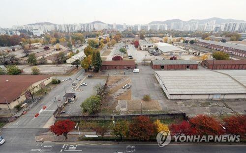 '다이옥신 오염' 부평 캠프마켓 토양정화 민관협의회 구성