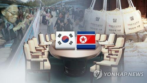 경기도, '남북평화협력 지방정부협의회' 추진