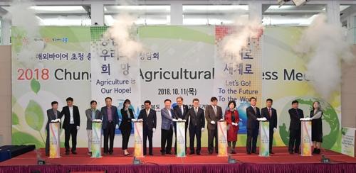 충북도, 바이어 초청 농식품 수출상담회 깜짝 성과