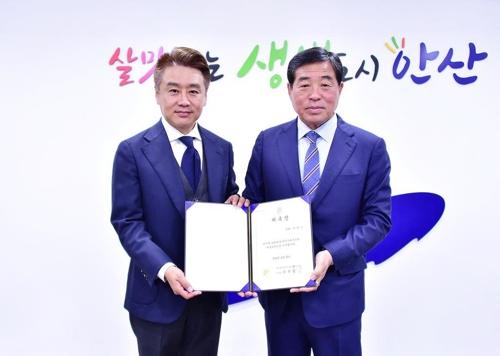안산국제거리극축제 예술감독에 배우 이..
