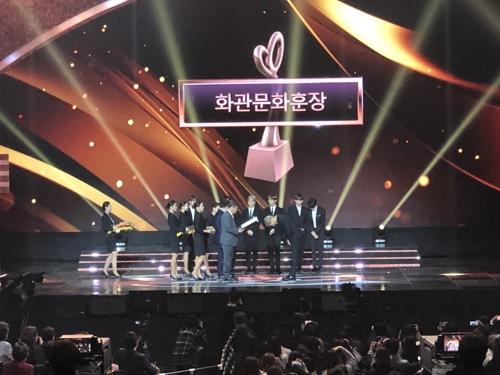 """'문화훈장' 방탄소년단 """"국가대표 마음으로 한국문화 알리겠다'"""