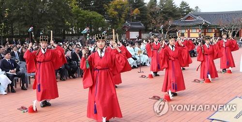 대현 율곡 이선생제 25∼26일 강릉 오죽헌에서 개최