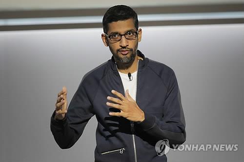 구글 CEO 2년간 성희롱 관련 48명 해고…퇴직금 챙겨준것 없어