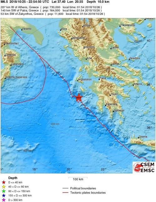 그리스 서부서 규모 6.8 강진…수백km 떨어진 이탈리아까지 진동(종합2보)
