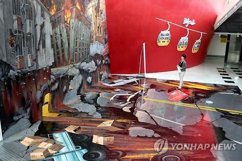 '4분의 기적'…태백 365 세이프타운서 안전경연 개최