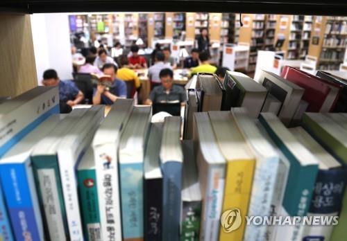 원주시립도서관, 전국 운영평가 문체부장관상