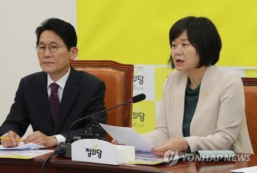 '하늘의 별 따기' 법관 탄핵…일본은 국민도 탄핵 청구