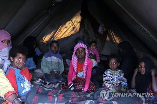 예멘 내전의 난민들 생활 [EPA=연합뉴스 자료사진]