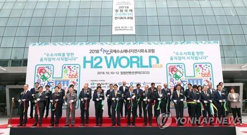창원시, 친환경 수소산업 선점한다…'수소산업 특별시' 선포