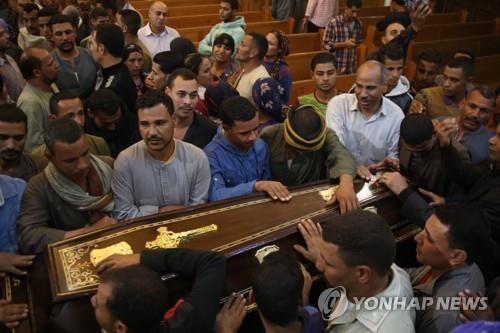 이집트 경찰, 콥트교도 버스 테러 용의자 19명 사살