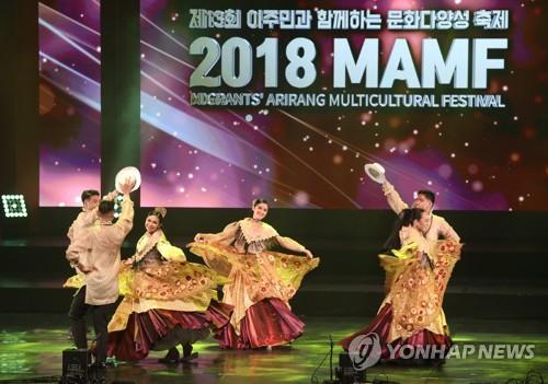 2018 맘프 주빈국 필리핀 예술단 공연