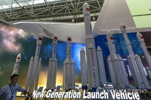 中, 2020년 차세대 로켓 창정-8 발사…우주굴기 박차