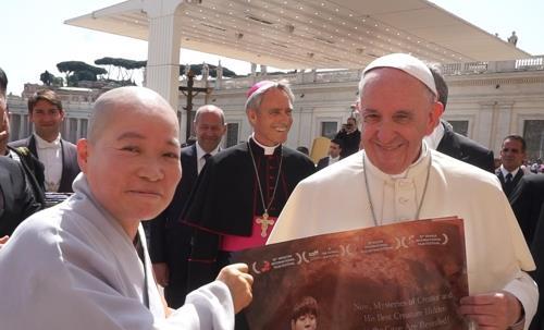 프란치스코 교황(오른쪽)과 대해 스님