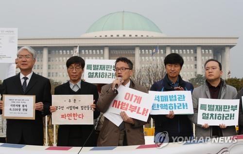 사법농단 특별재판부 설치 기자회견 참석한 박주민 의원