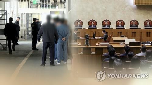 '교정시설 3년 복무'…대체복무제 정부안(CG)