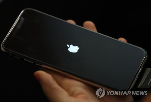 애플, 일부 아이폰X 터치스크린 오작동 인정…무상교체