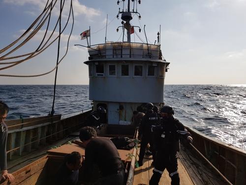 어획량을 축소 기재해 해경에 나포된 중국어선
