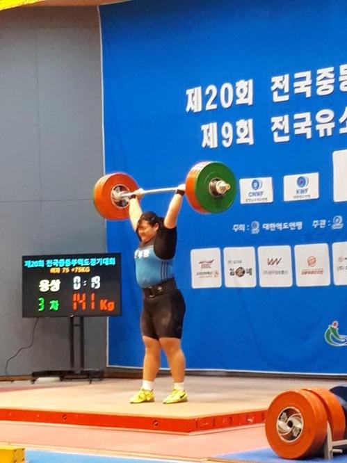 박혜정, 중학교 신기록 달성