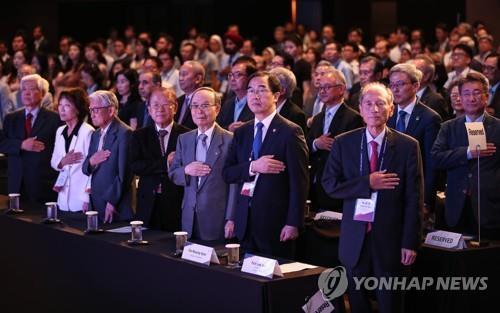 6월27일 서울에서 열린 한반도 국제포럼