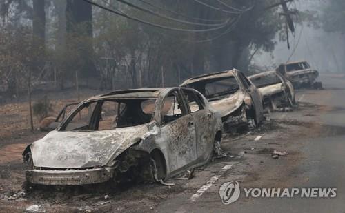 캘리포니아 산불로 전소한 차량들