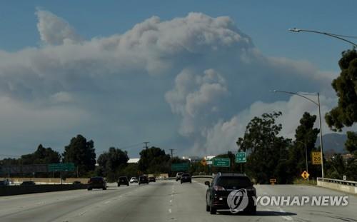 캘리포니아 산불로 상공 뒤덮은 연기 구름