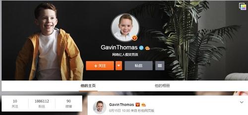 억지 미소로 중국 인터넷 장악한 8살 미국소년