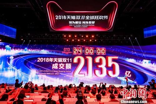 """中매체, '광군제' 성공에 """"중국 소비대국으로 큰 진전"""""""