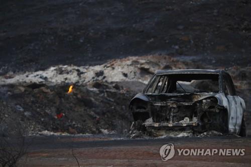 캘리포니아 산불로 전소한 차량