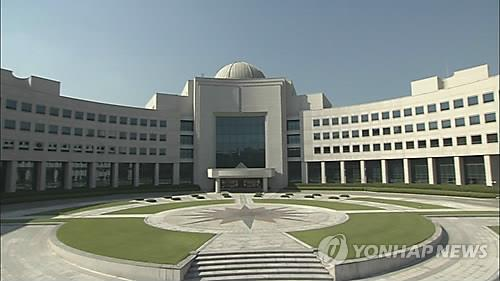 국정원에 '방첩정보공유센터'…법무부·관세청도 방첩업무