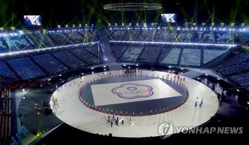 """대만 """"도쿄올림픽에 '대만'으로 나가자"""" 국민투표…풍파 예고"""