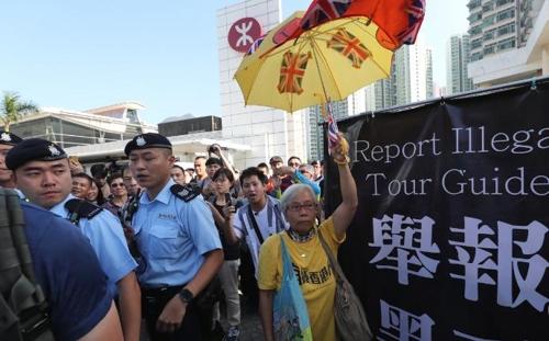 강주아오대교 개통에 홍콩인들 '中관광객 때문에 못 살아' 시위