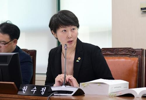 서울시의회 권수정 의원