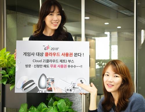 [게시판] SK C&C, 지스타서 클라우드 서비스·솔루션 공개