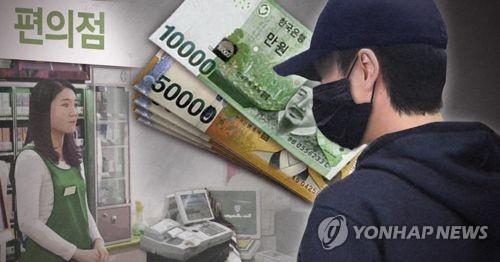 구미 편의점 10대 강도 서울까지 달아났다 덜미
