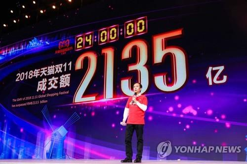 """중국 1990년대생 '소비 주력군' 부상…""""강한 구매력"""""""