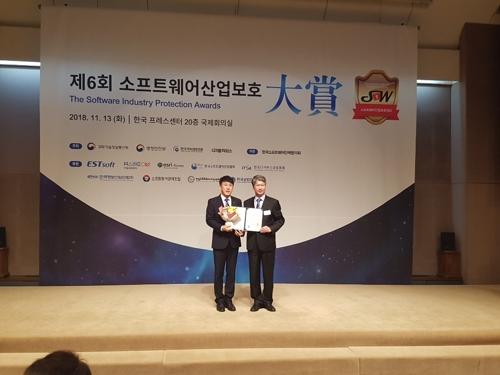 한국농수산식품유통공사 '소프트웨어산업보호대상' 국무총리상