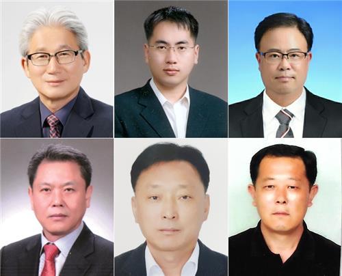 창원상의, 2018 창원상공대상 수상자 6명·기업 2곳 선정