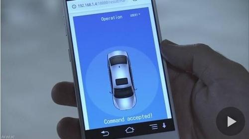 日 차세대 주차시스템 공개…스마트폰으로 자동 주차