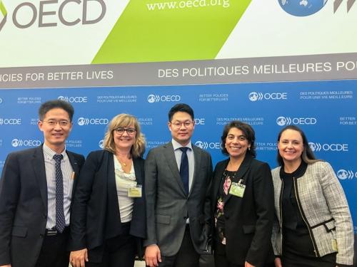 수은 직원, OECD 환경·사회전문가 회의 의장에 선출