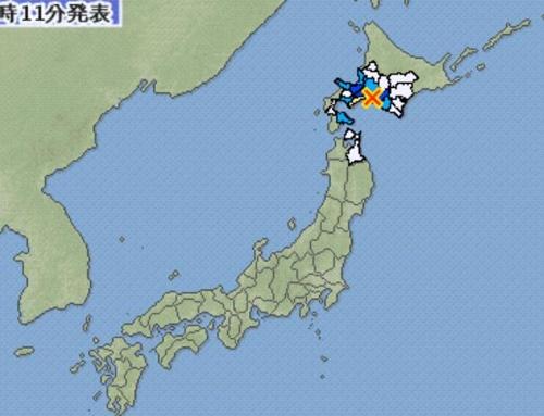 """日 홋카이도서 규모 4.7 지진…""""쓰나미 우려 없어"""""""