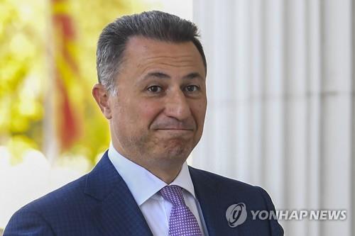 마케도니아 전 총리, 징역 피해 헝가리서 망명 신청(종합)