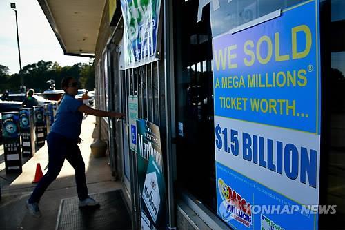 1조7천억원 美 잭팟 복권 당첨자 3주째 미스터리