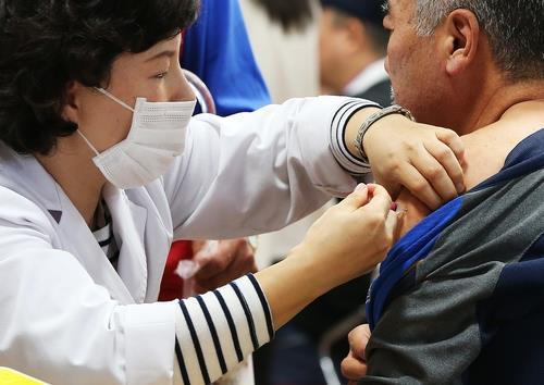 어르신 인플루엔자 무료접종 16일부터 보건소에서만 가능