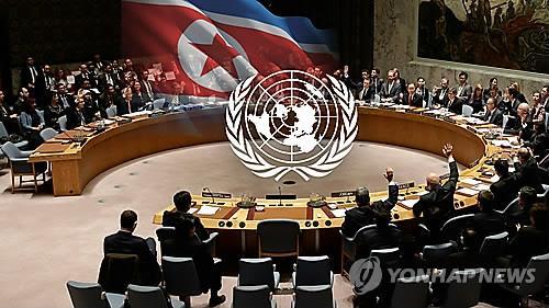 """北신문, 미·일·유럽에 """"제 집안 인권 허물부터 바로잡아야"""""""