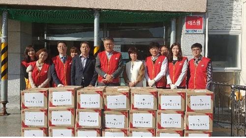 [동정] 강성주 우정사업본부, 포항 지진피해 주민 위문