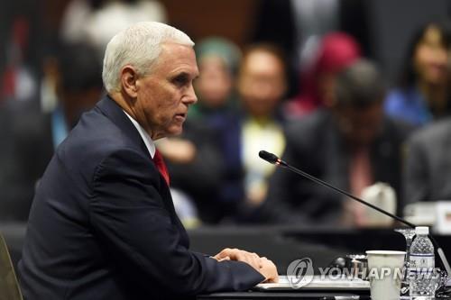 펜스 트럼프, 김정은 위원장과 내년 만날 것…시간·장소 논의